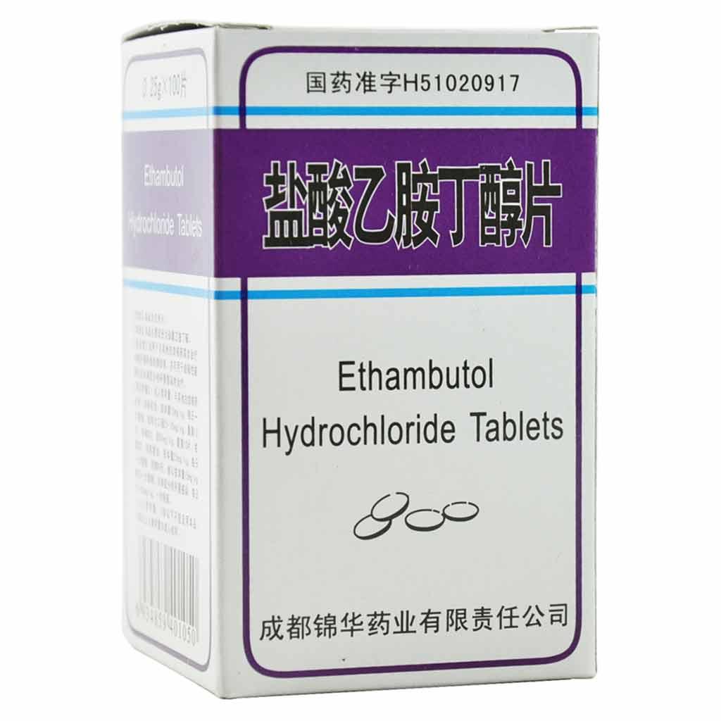 成都锦华 盐酸乙胺丁醇片