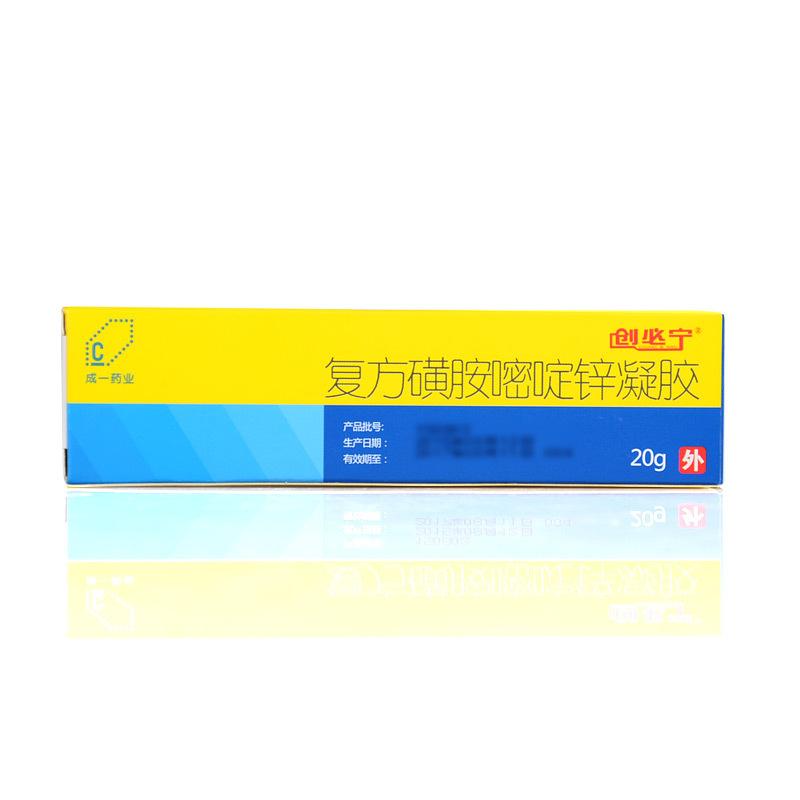 创必宁 复方磺胺嘧啶锌凝胶