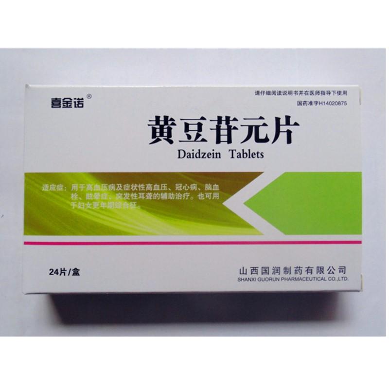 山西国润 黄豆苷元片