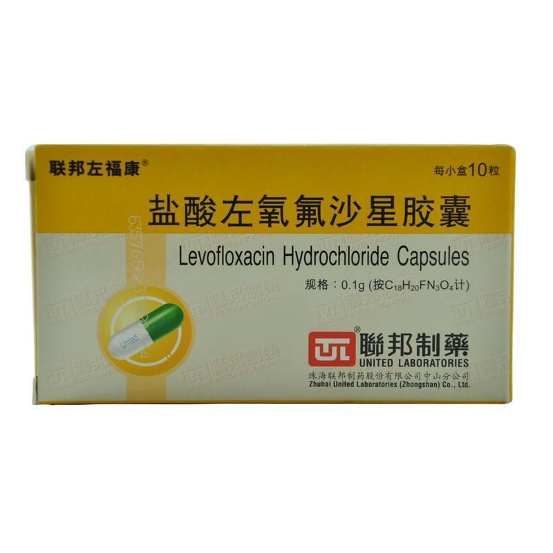 联邦左福康 盐酸左氧氟沙星胶