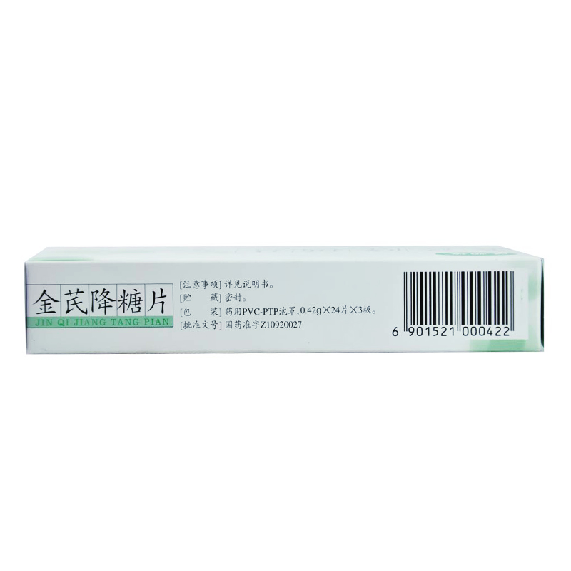 隆顺榕 金芪降糖片