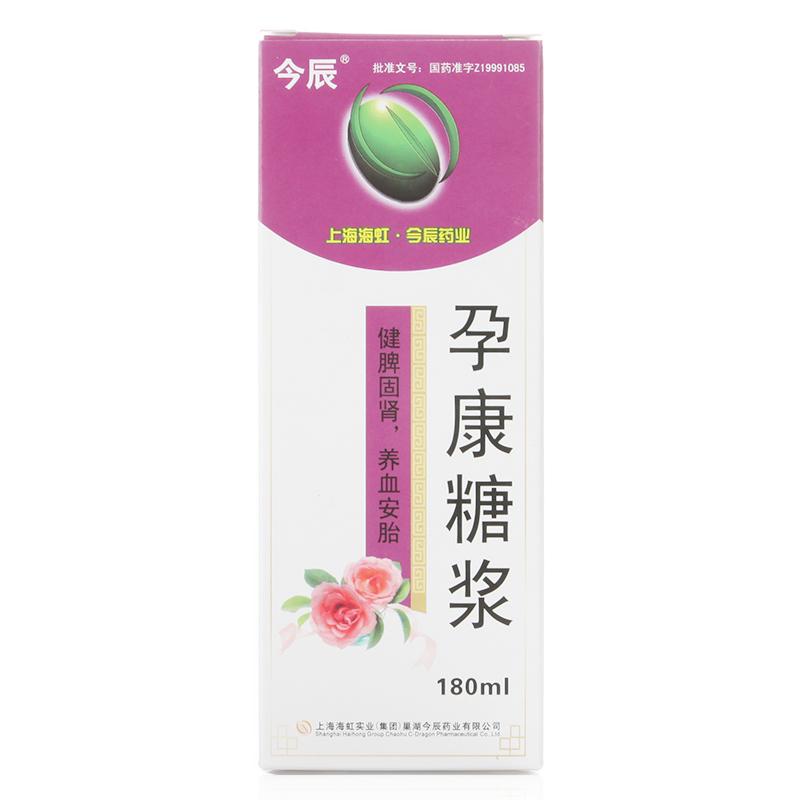 上海海虹 孕康糖浆