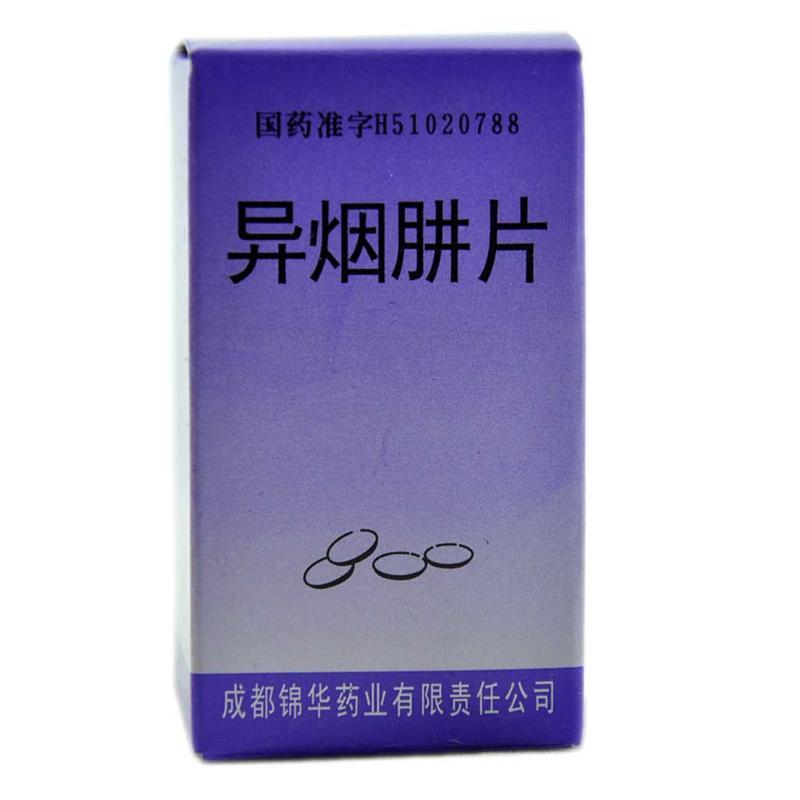 成都锦华 异烟肼片