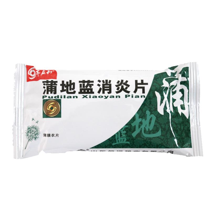 仙河 蒲地蓝消炎片