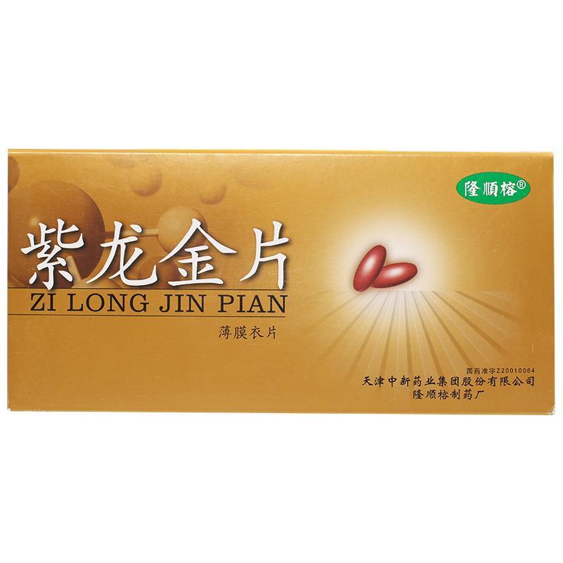 隆顺榕 紫龙金片