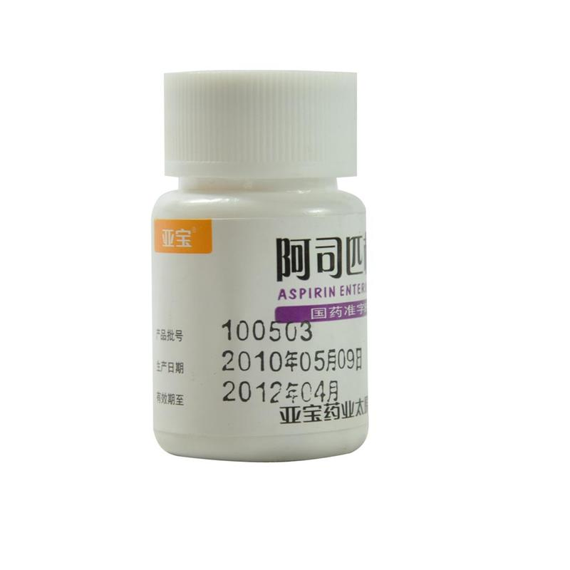 亚宝药业 阿司匹林肠溶片