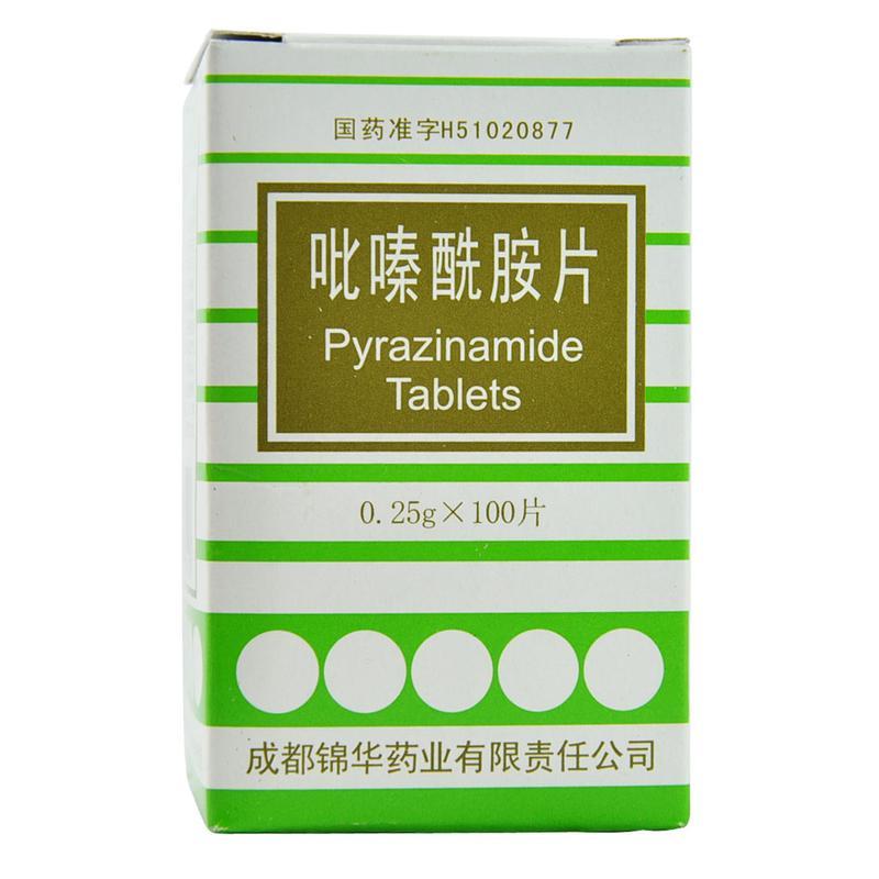 成都锦华 吡嗪酰胺片