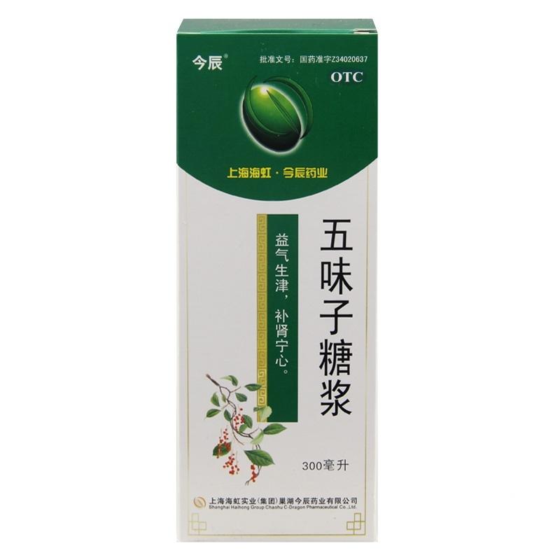 上海海虹 五味子糖浆