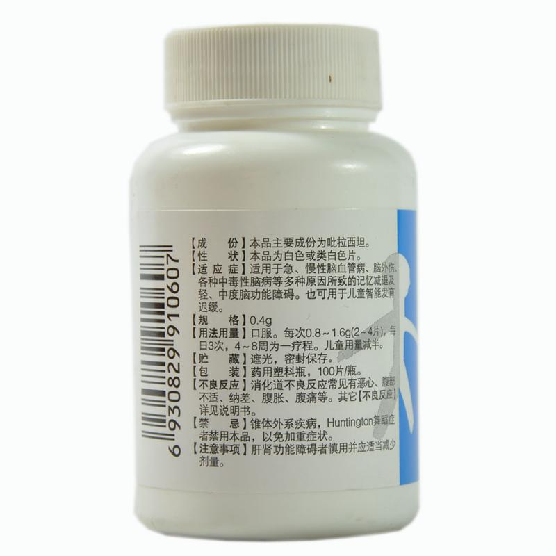 宜昌人福 吡拉西坦片
