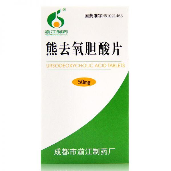 四川迪菲特药业 熊去氧胆酸片