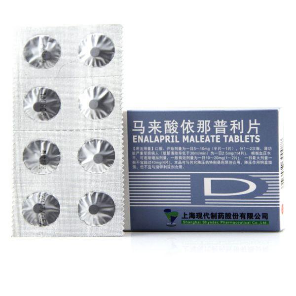 上海现代 马来酸依那普利片