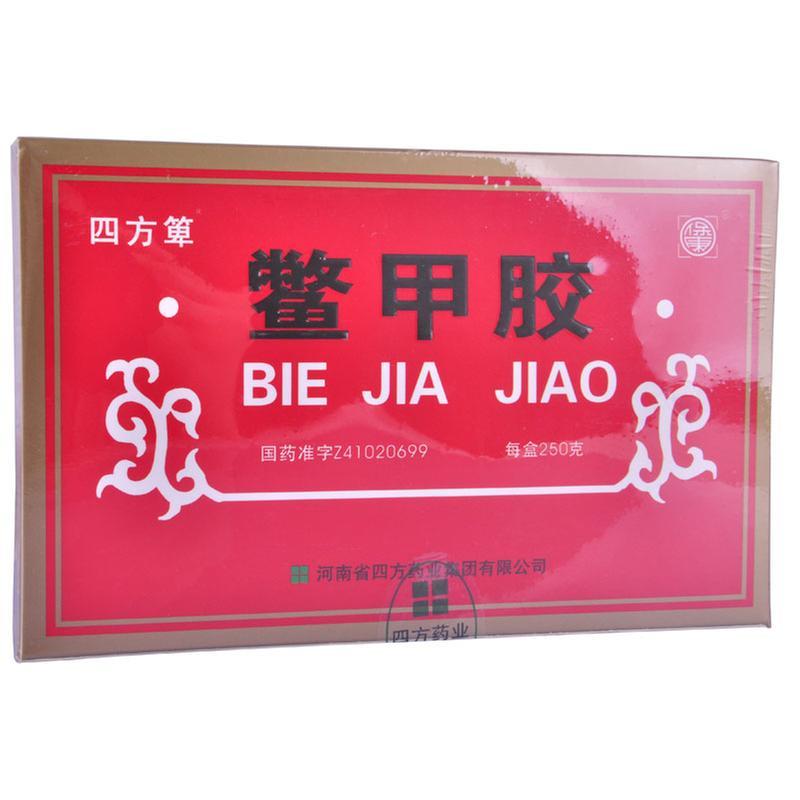 河南四方药业 鳖甲胶