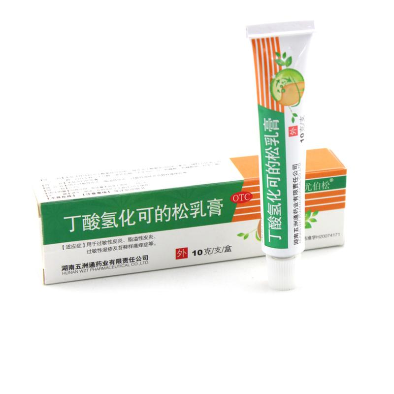 湖南五洲通 丁酸氢化可的松乳膏