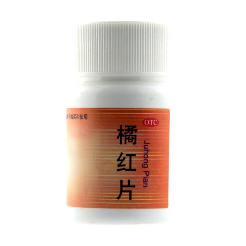 北京同仁堂 橘红片
