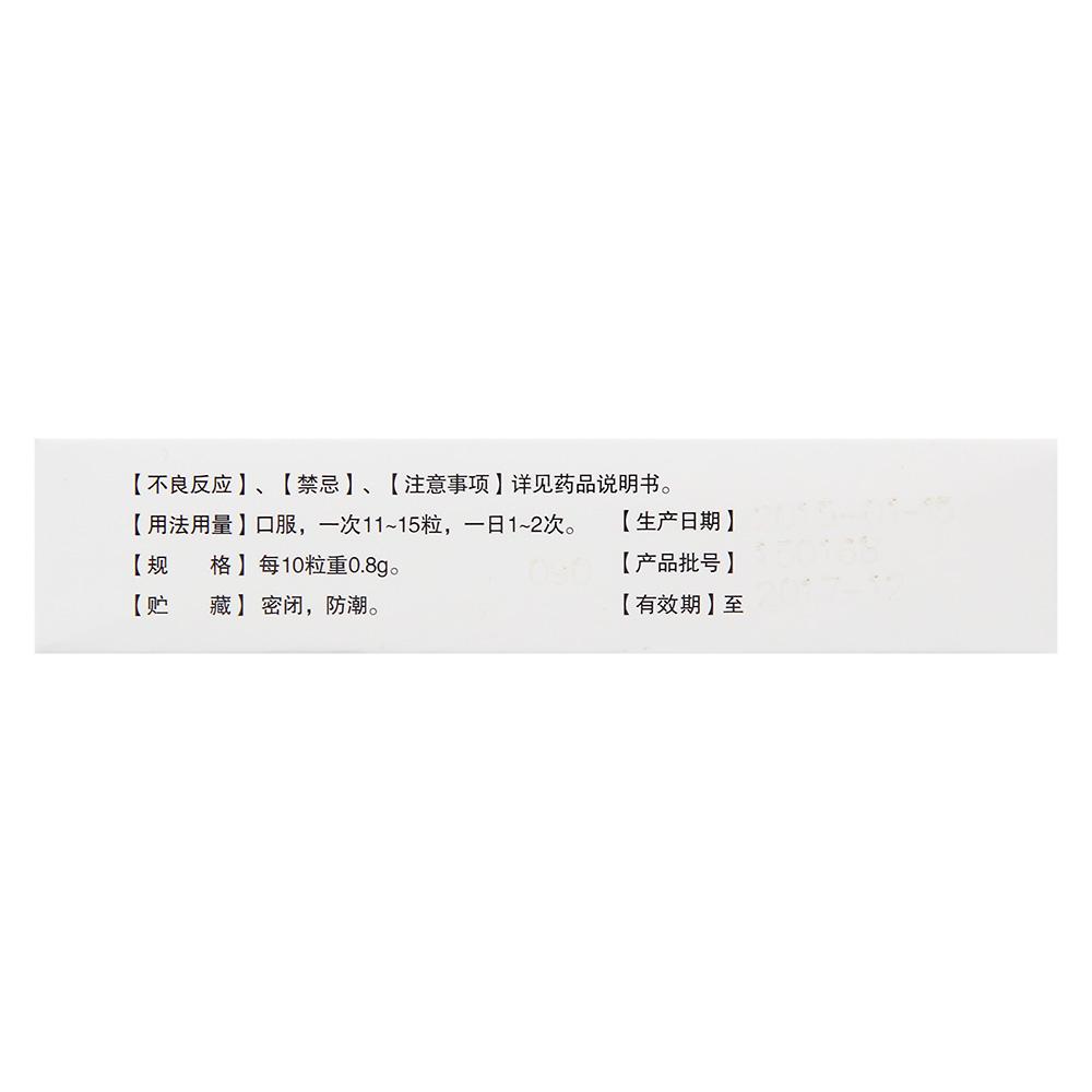 蒙王 吉祥安坤丸