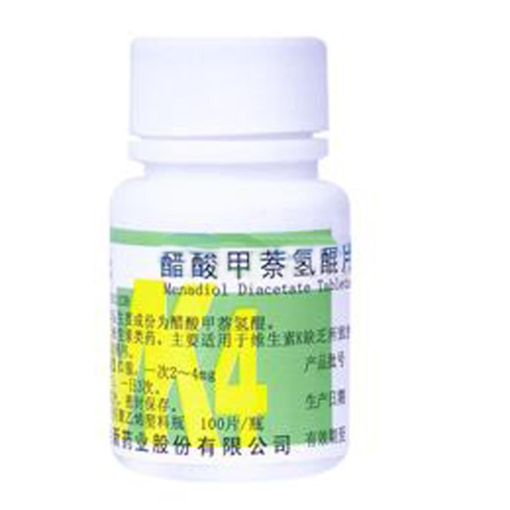 山西力玖 醋酸甲萘氢醌片