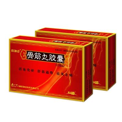 上海景峰 骨筋丸胶囊