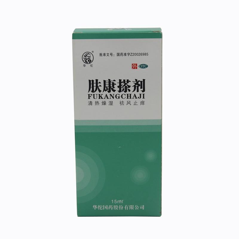 华佗国药 肤康搽剂