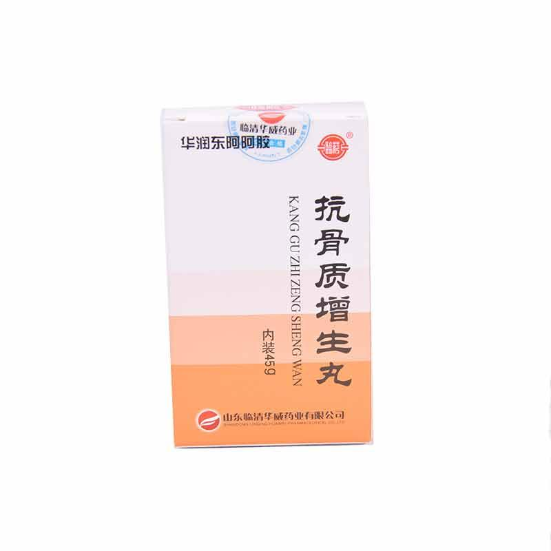华润三九 抗骨质增生丸