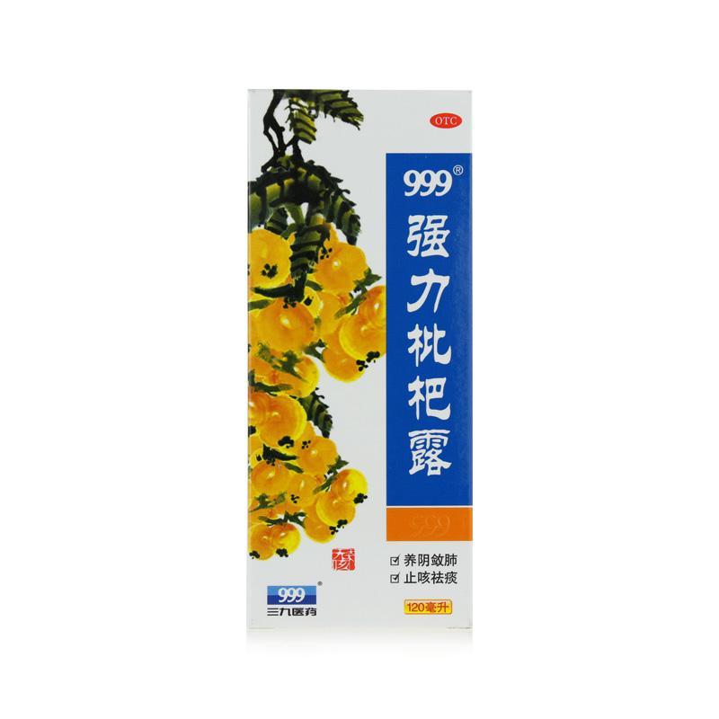 华润三九 强力枇杷露