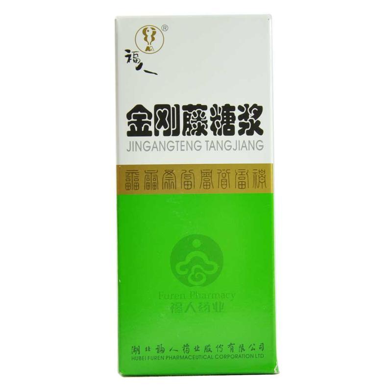 福人 金刚藤糖浆