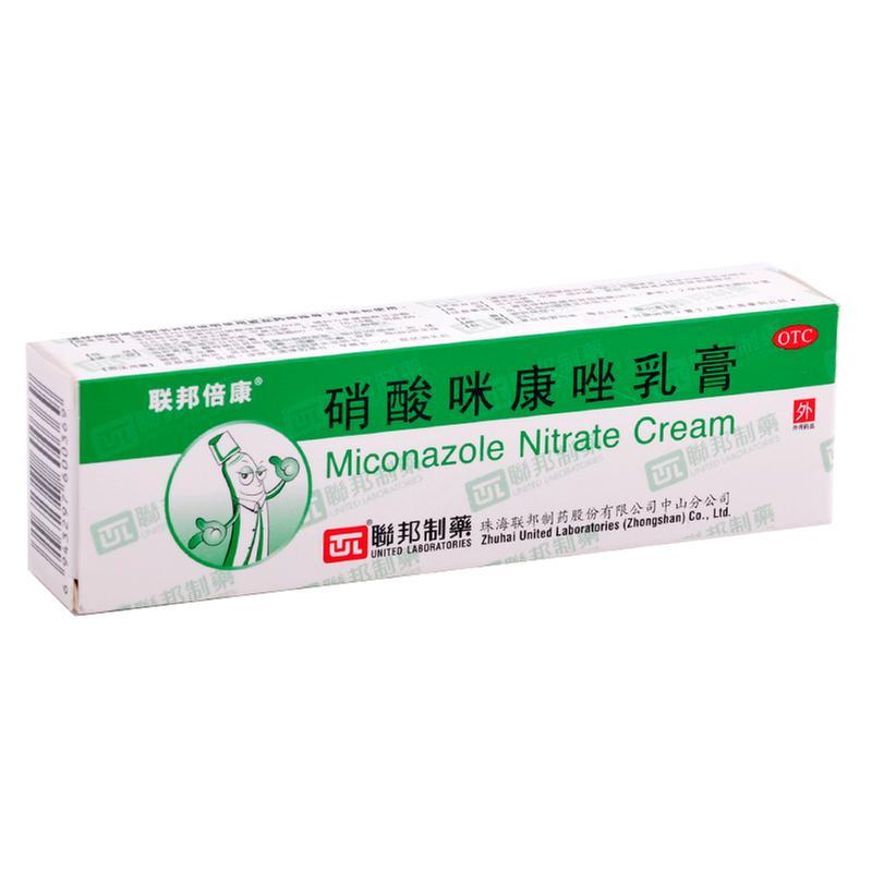 珠海联邦 硝酸咪康唑乳膏