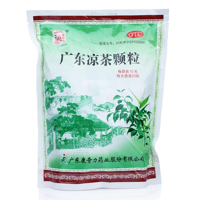 广东康奇力 广东凉茶颗粒