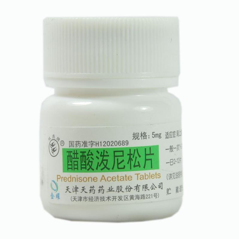 天津天药 醋酸泼尼松片