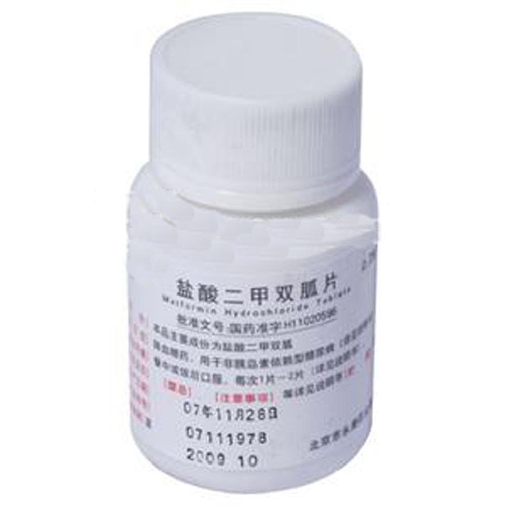 北京永康 盐酸二甲双胍片