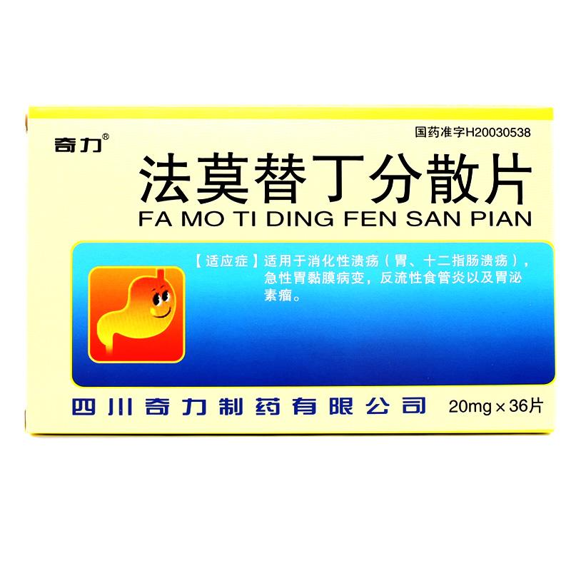 道安dvd电路图
