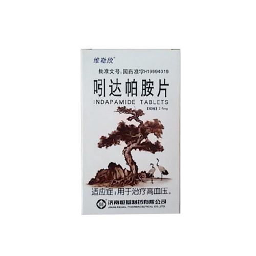 济南恒基 吲达帕胺片