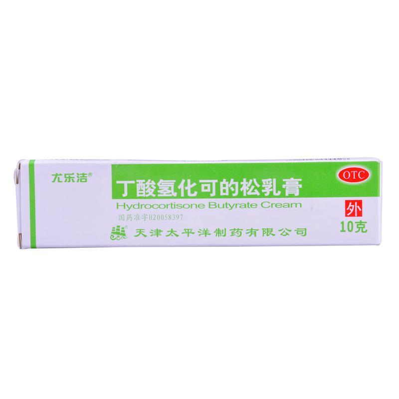 天津太平洋 丁酸氢化可的松乳膏