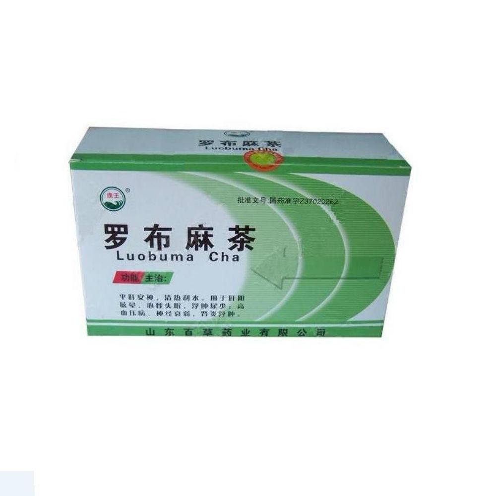 康王 罗布麻茶