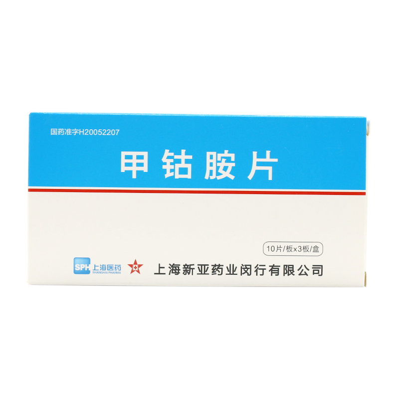 上海新亚 甲钴胺片