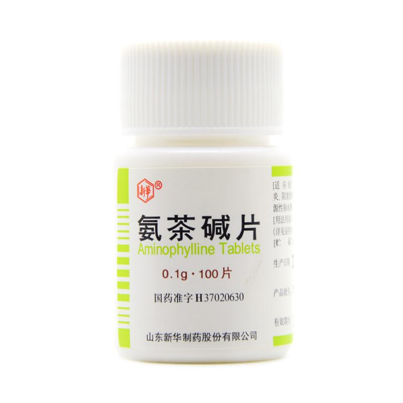 山东新华 氨茶碱片