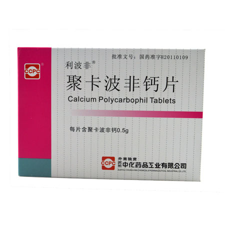 苏州中化 聚卡波非钙片