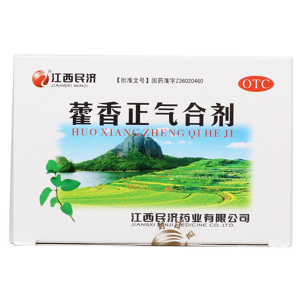 江西民济 藿香正气合剂