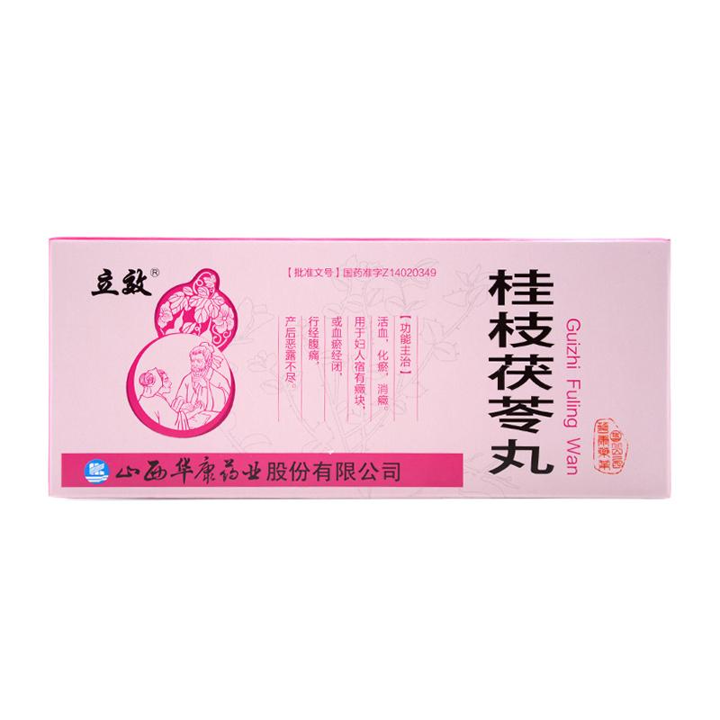 山西华康 桂枝茯苓丸