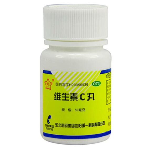 东北制药 维生素C丸