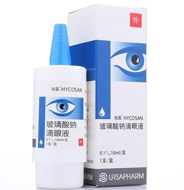 URSAPHARM Arzneimittel 玻璃酸钠滴眼液