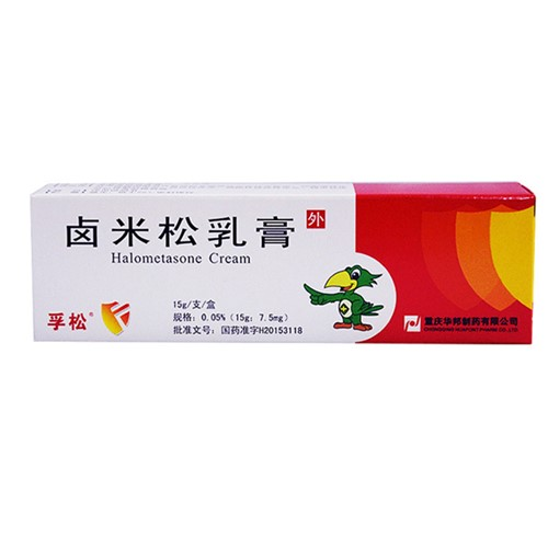 重庆华邦 卤米松乳膏
