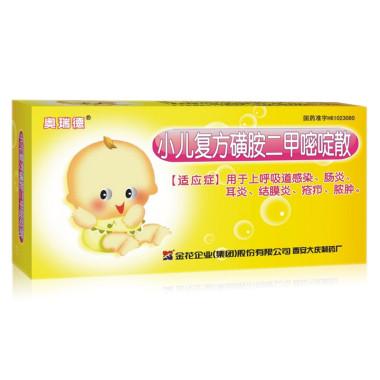 金花企业 小儿复方磺胺二甲嘧啶散