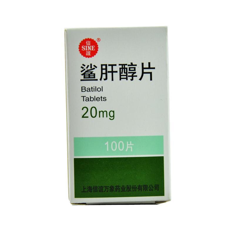 信谊 鲨肝醇片