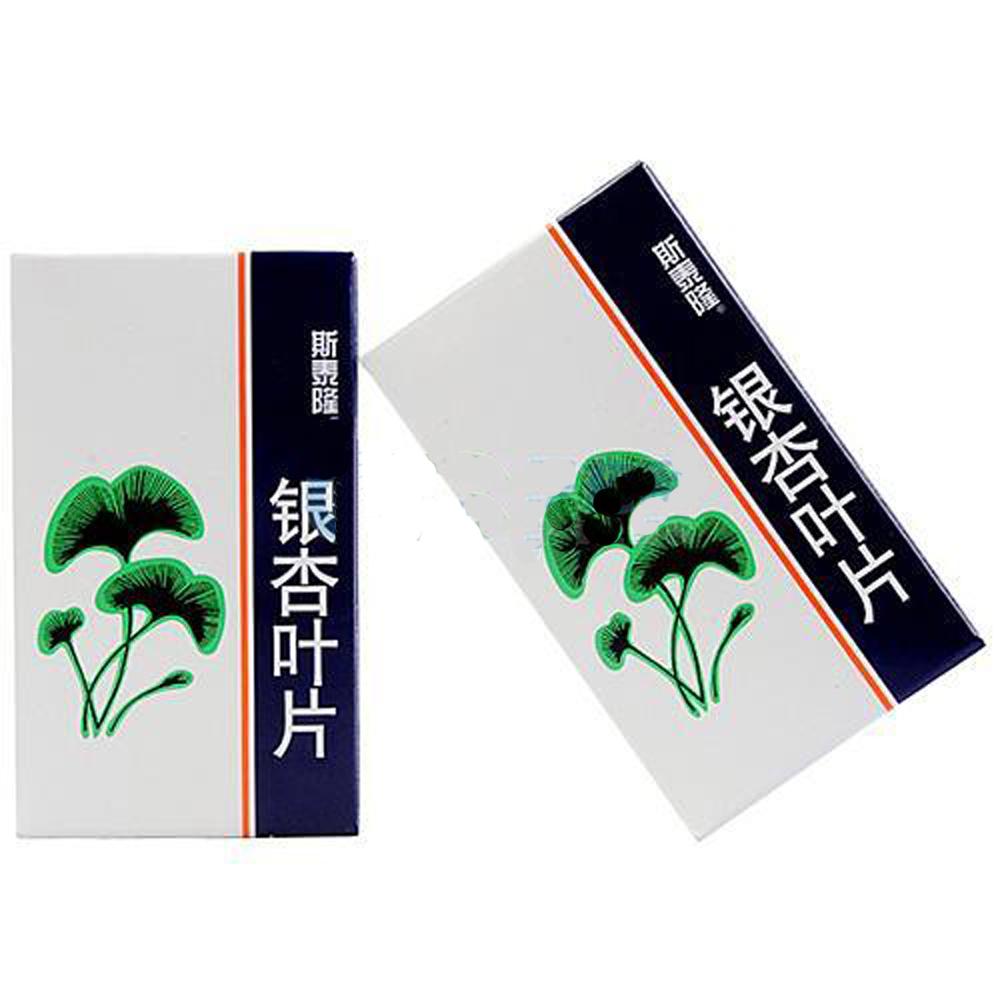 上海上药杏灵科技药业 银杏叶片