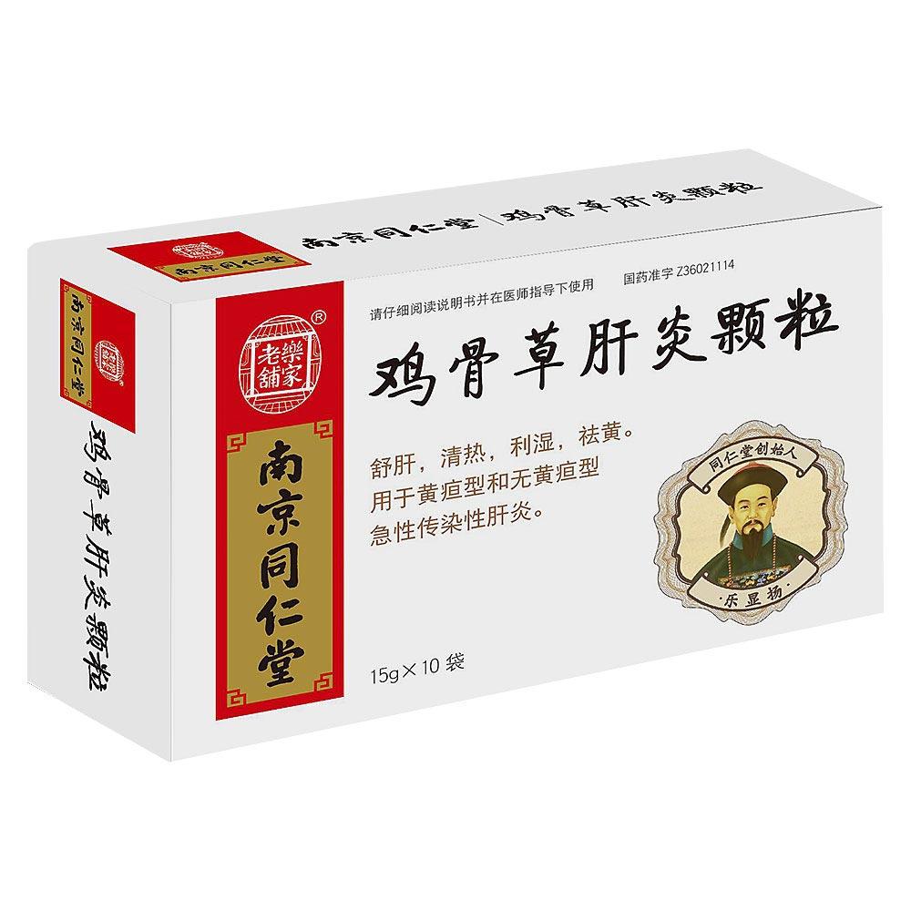 江西九连山 鸡骨草肝炎颗粒