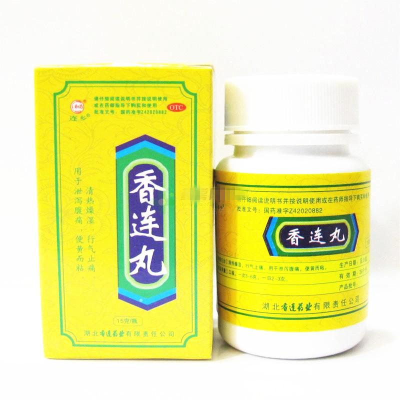 湖北香连 香连丸