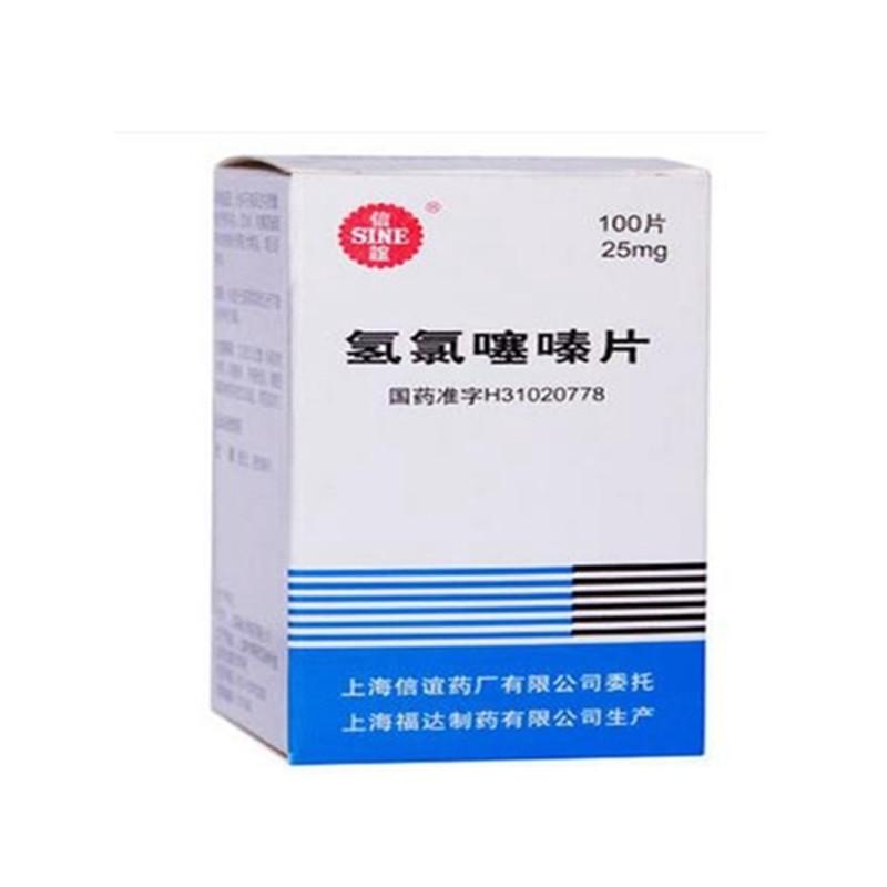 上海信谊 氢氯噻嗪片