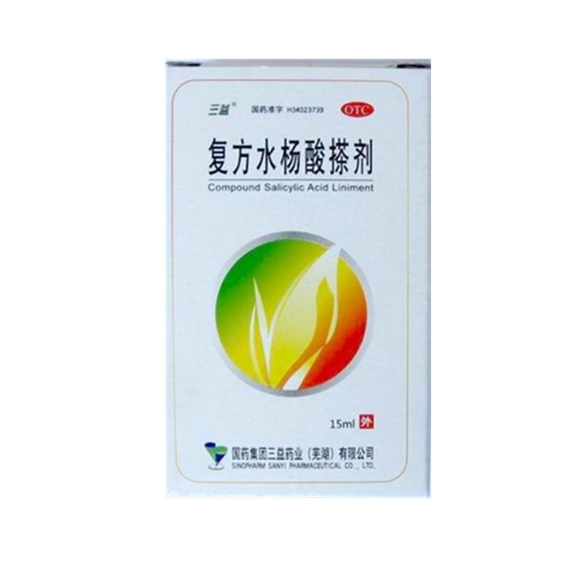 三益 复方水杨酸搽剂