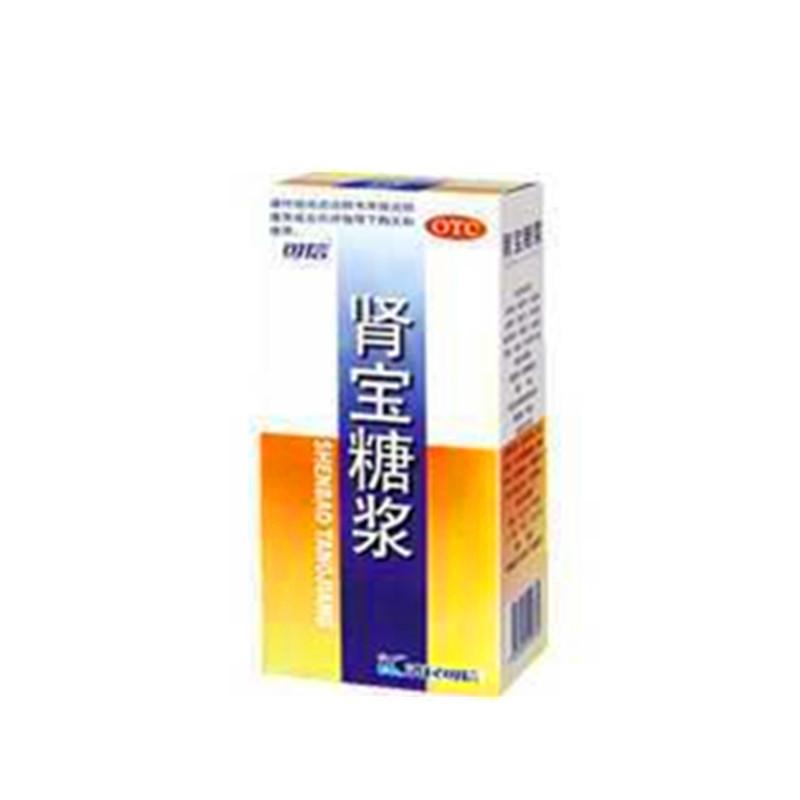 江西济民可信 肾宝糖浆