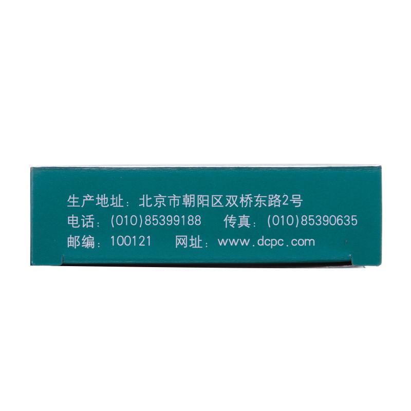 华润双鹤 头孢克肟分散片